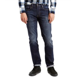 Levi's Mens 511 Slim Fit  Jeans - Sequoia